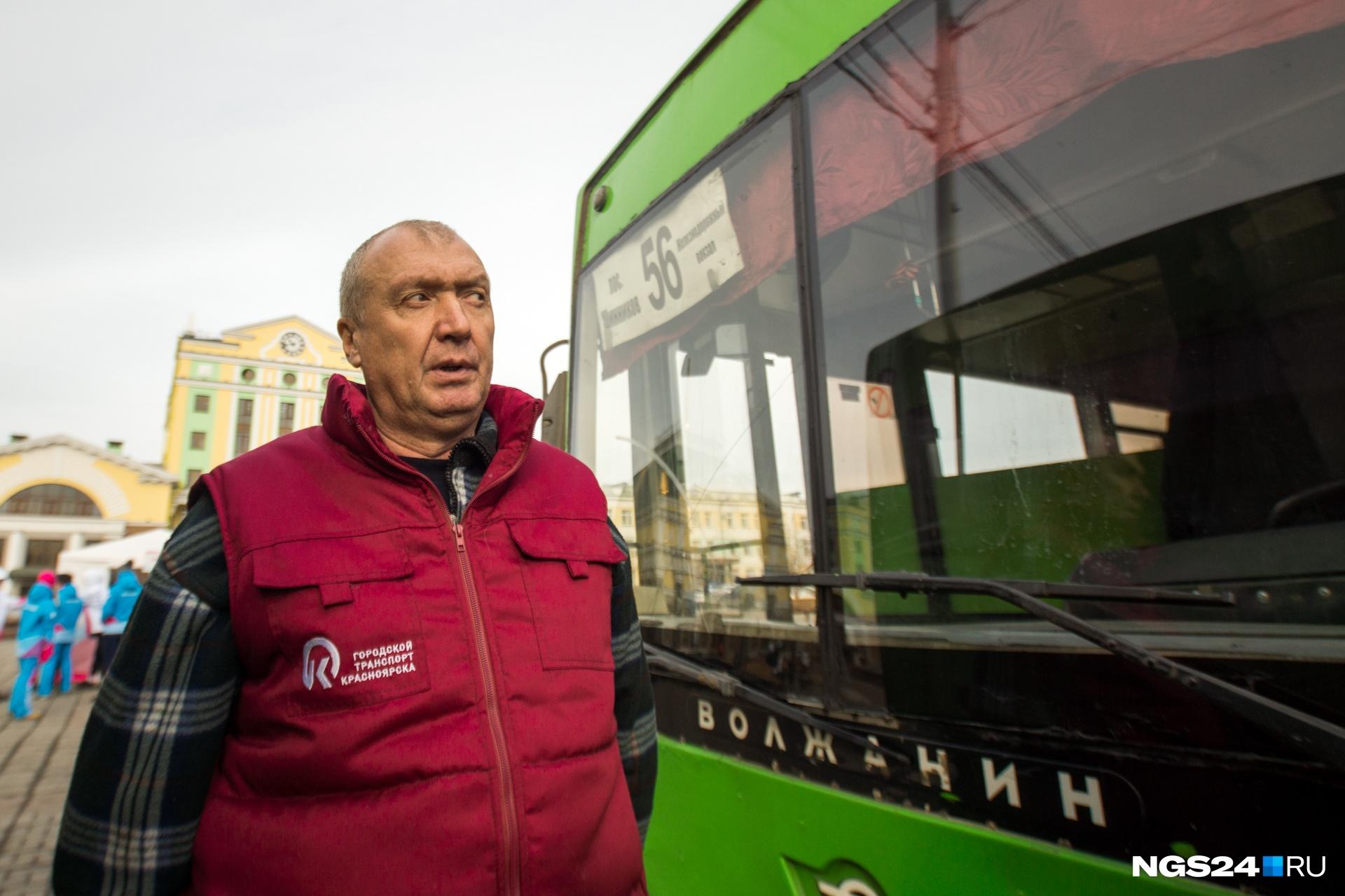 Красноярец Евгений работает водителем муниципального автобуса больше 10 лет
