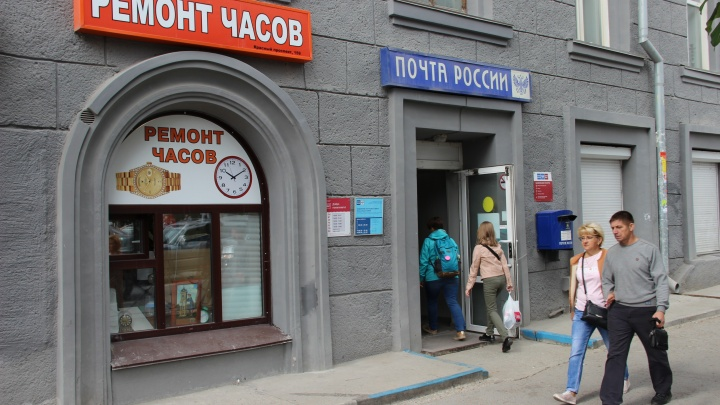 У новосибирцев отказываются принимать дешевые посылки. «Почта России» уверяет, что правила не меняли