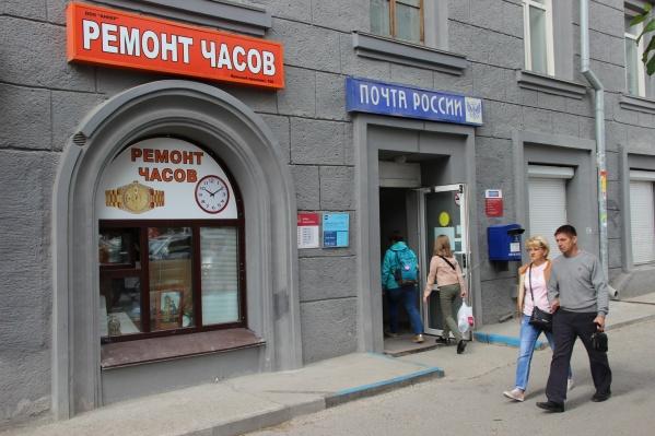 На «Почте России», по словам рядовых сотрудников, внедряют новую систему отправки посылок