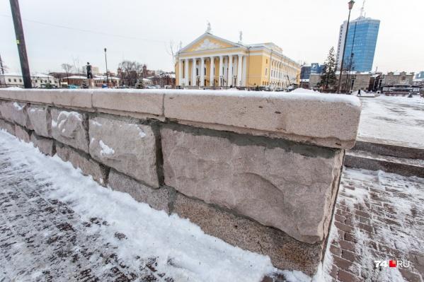 Челябинцы считают, что до ремонта площадь Ярославского была лучше