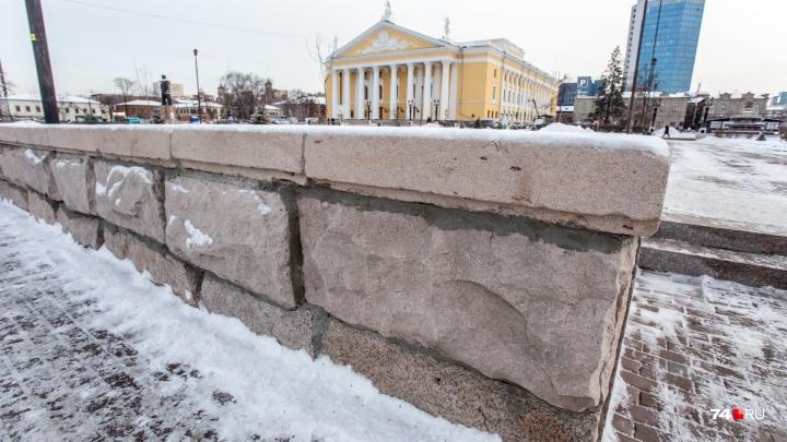 Сделали по новой технологии: итог ремонта на площади возле оперного театра шокировал челябинцев