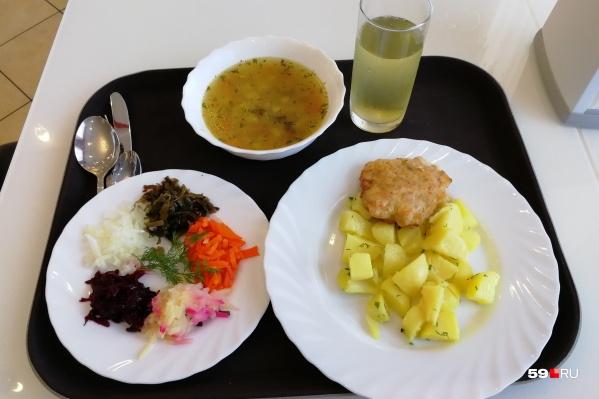 Такой обед в «Галургии» вытянул на 241 рубль