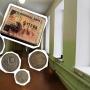 «Не знаем, как клад туда попал»: при ремонте в южноуральской школе нашли свёрток со старыми монетами