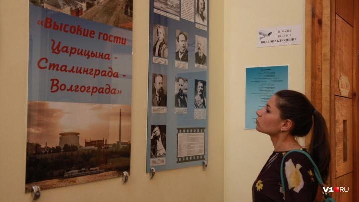 «Высокие гости Царицына-Сталинграда-Волгограда»: Александр Дюма, Шаляпин, Че Гевара и многие другие