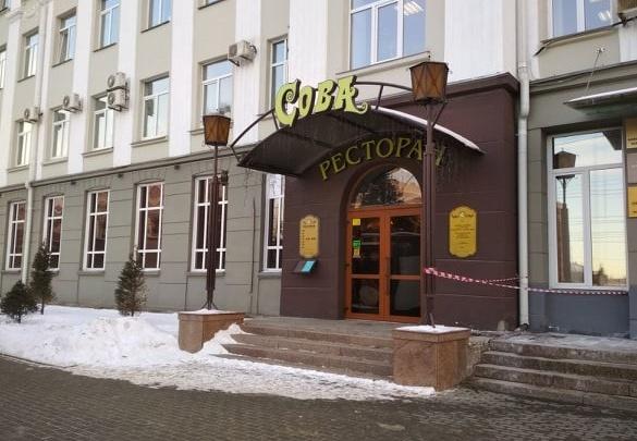«Сова» махнёт крылом: в Челябинске закроется ресторанный долгожитель