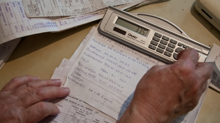 Жильцам 5 домов принесли квитанции за коммуналку с тарифами, выросшими на 50%