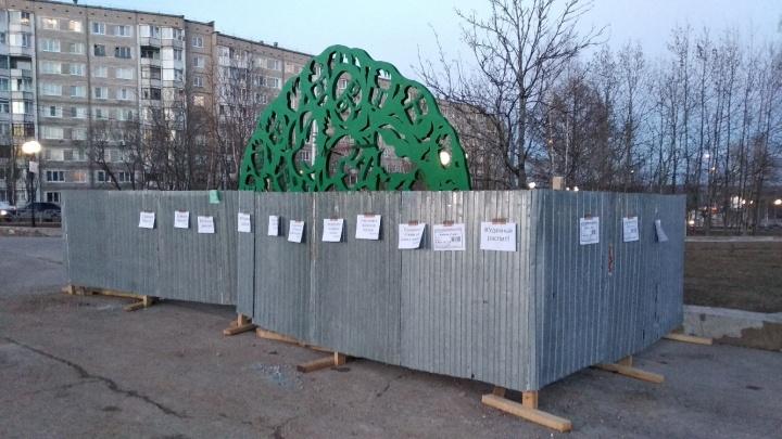 «Дерево уРода»: жители Березников заклеили забор около нового арт-объекта возмущенными плакатами