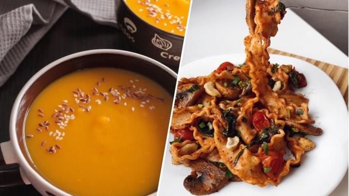 «Невероятно, но это без мяса»: 5 рецептов, которые перевернут ваше представление о вегетарианстве