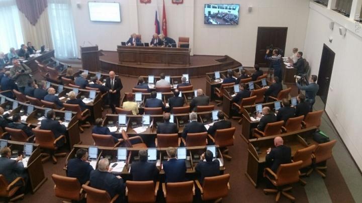 Отменить требование стажа для работы чиновником предложили красноярские депутаты