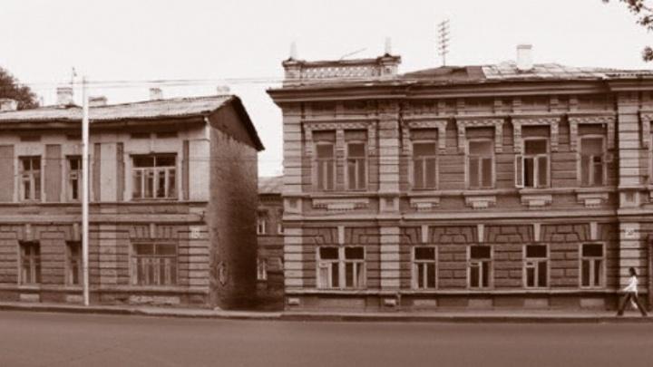 В Уфе два дома и подвал попали в перечень объектов культурного наследия