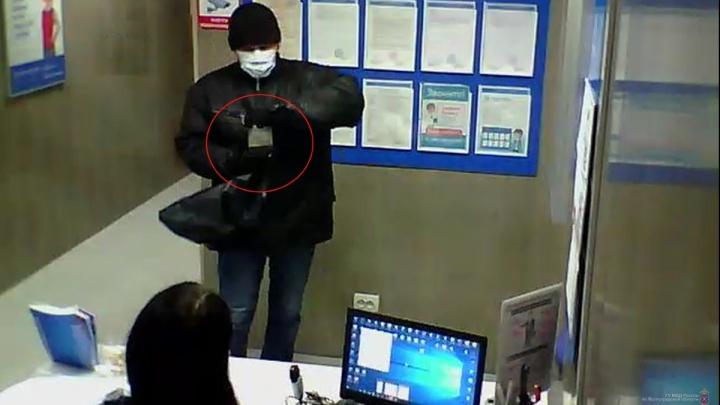«Угрожал соляной кислотой»: под Волгоградом разыскивают грабителя офиса микрокредитования