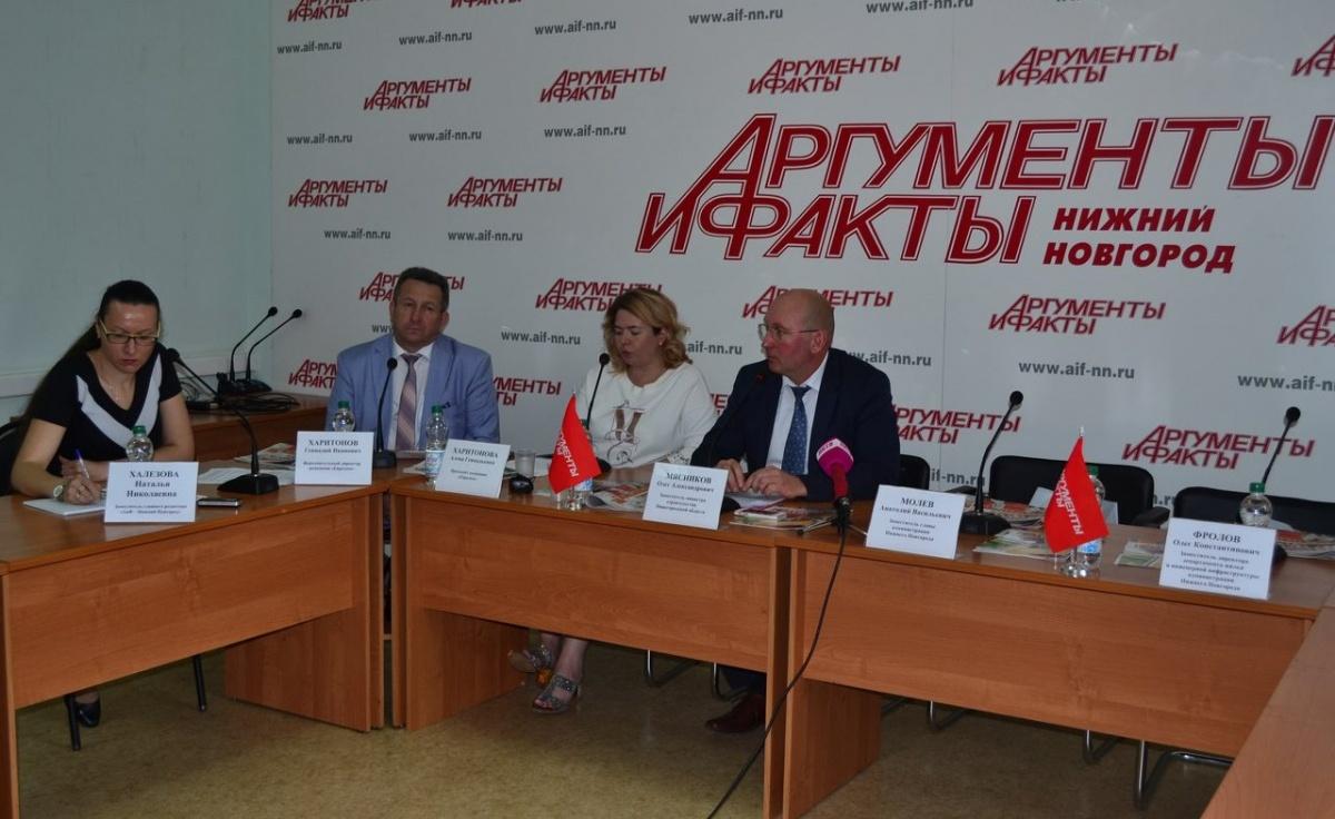 """Компания """"Евродом"""" готова вернуть исторический облик Нижнему Новгороду"""