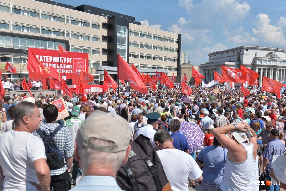 «Засуньте реформу себе в...»: как екатеринбуржцы выступили против повышения пенсионного возраста
