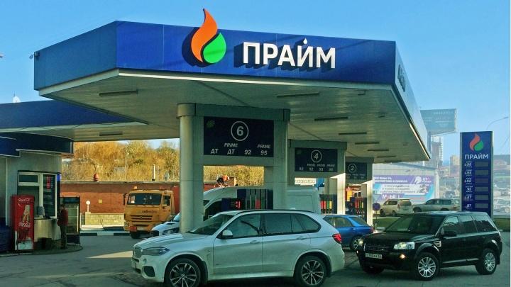 У водителей появилась возможность заправить полный бак за 5 рублей