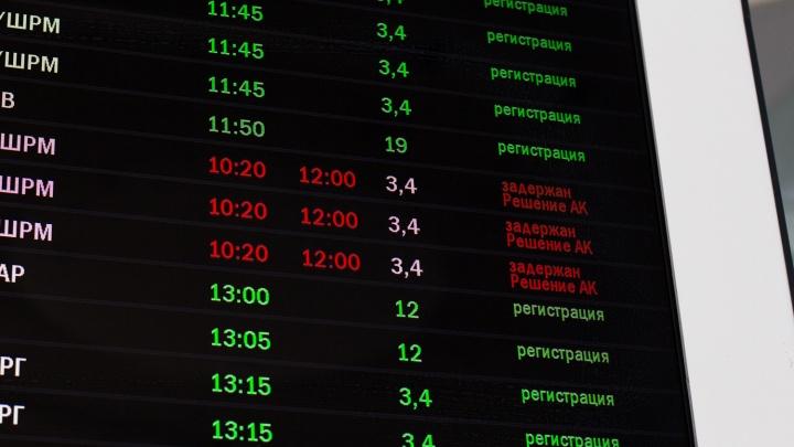 В аэропорту Курумоч 90 пассажиров 11 часов ожидали вылета в Анапу