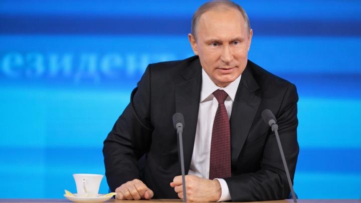 Вопросы к президенту: Кремль объявил дату большой пресс-конференции Владимира Путина