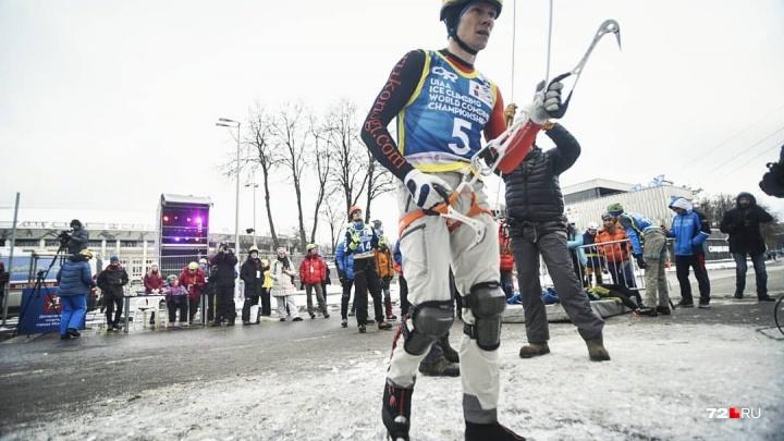 Тюменский ледолаз Николай Кузовлев стал первым в истории чемпионом мира в многоборье