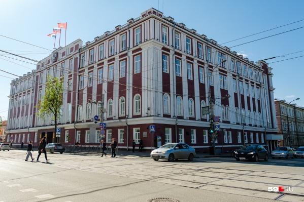 Городские депутаты проголосовали за отмену налога