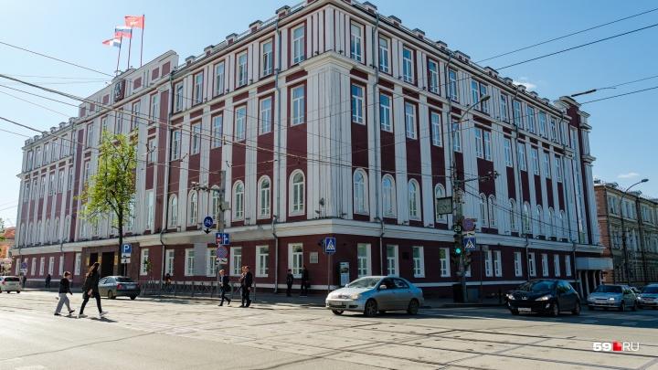 Только трое депутатов пермской думы проголосовали против отмены ЕНВД