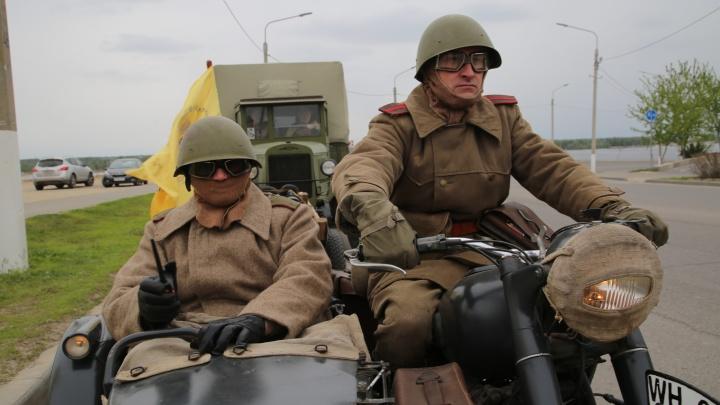 По городам и сёлам Волгоградской области стартовал пробег ретротехники «Дорогами Великой Победы»