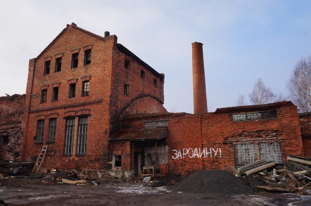Через два-три года заброшенный завод должен превратиться в современное арт-пространство