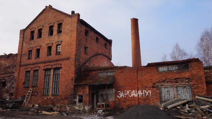 «Аквилон Инвест»: воссоздание зданий пивоваренного завода займет два-три года