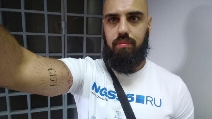 «ВОР — вел онлайн-репортаж»: журналист НГС после задержания задумался о жизни и новых татуировках