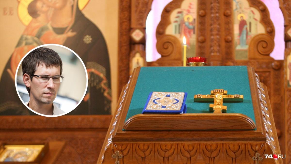 Артём Краснов о своём отношении к вере и религиозным праздникам