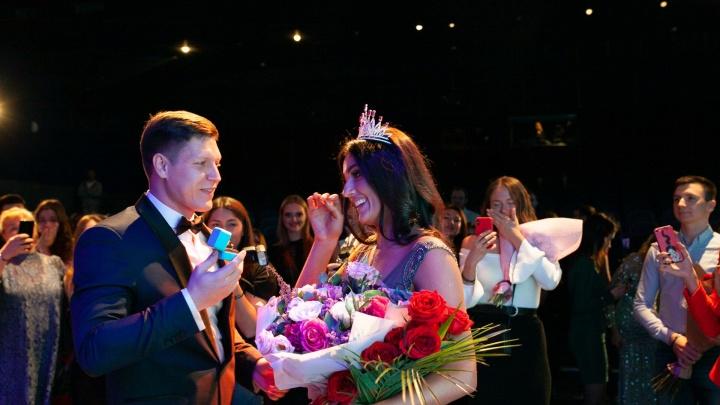 Победительница конкурса «Мисс Тюмень — 2018» получила корону и предложение выйти замуж
