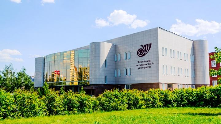 ЧелГУ первым в регионе начал набор на специальность «Судебная и прокурорская деятельность»