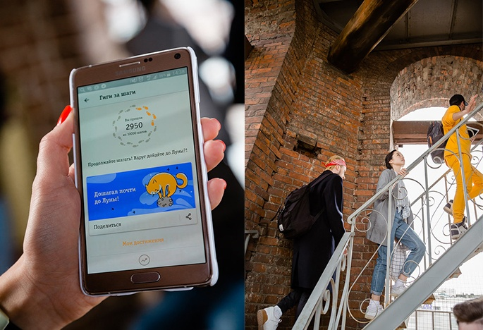 Люди радуются — трафик растет: «Билайн» — о том, как пользователи меняют мобильную связь