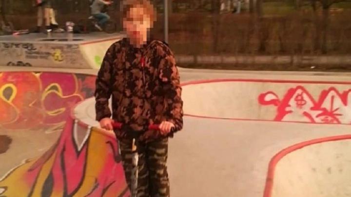 В Екатеринбурге ищут 10-летнего мальчика, который не вернулся с прогулки