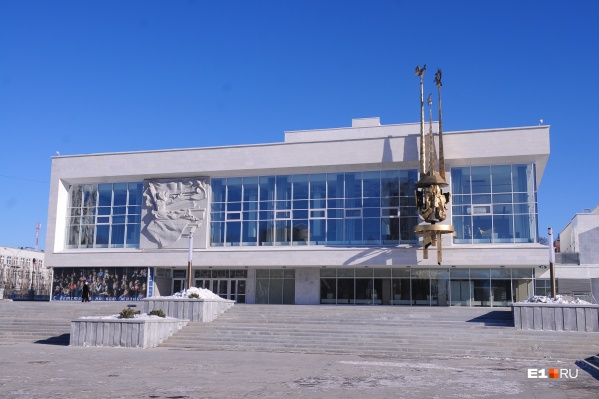 Один из участников акции —Екатеринбургский театр юного зрителя