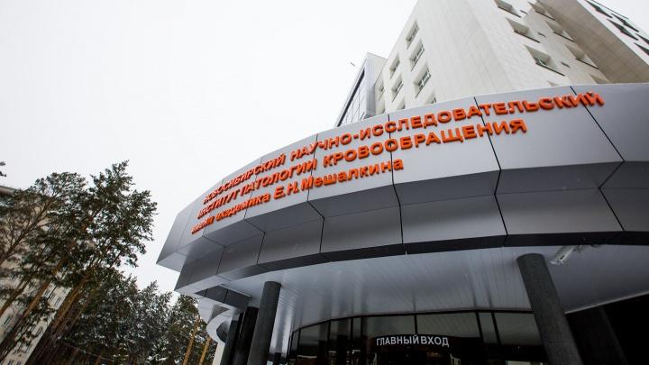 Новосибирские медики разработали искусственный интеллект для лечения сердца