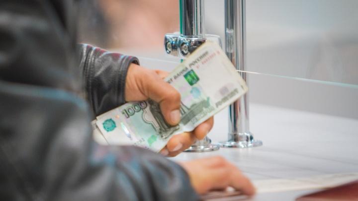 Долг из воздуха: ростовчанину пришел счет по кредиту, который он не брал