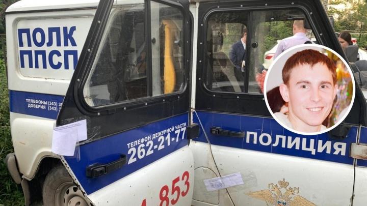 Сестра полицейского, обвиняемого в изнасиловании девушки на Чайковского: «Его подставили коллеги»