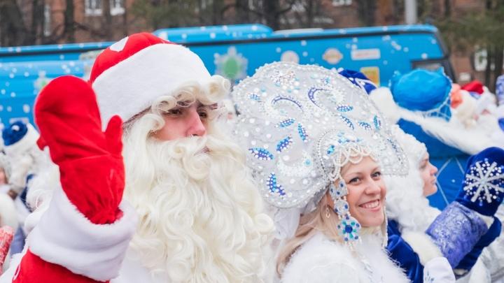 От трех лет и старше: пермяков приглашают поучаствовать в забеге Дедов Морозов и Снегурочек