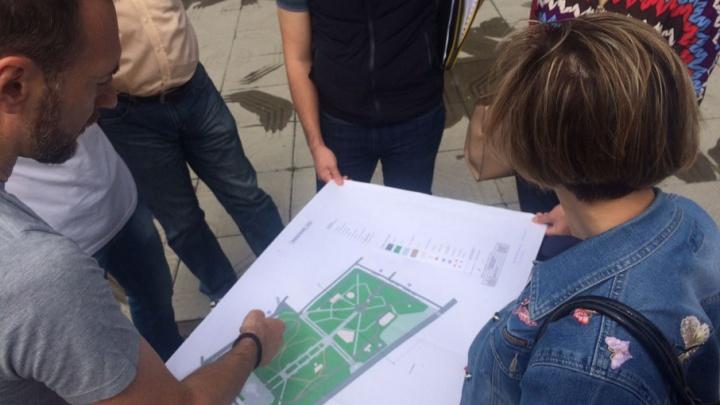 На реконструкцию парка Собино потратят 137 млн рублей