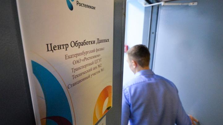 В Екатеринбурге этой ночью стартует запись в первые классы: как подать документы