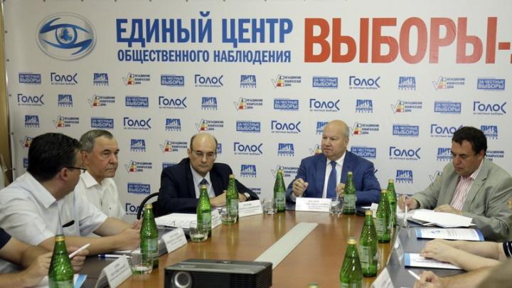 На Дону заработал Единый центр общественного наблюдения за выборами
