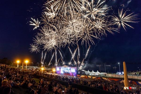 Многим волгоградцам запомнились праздники и концерты