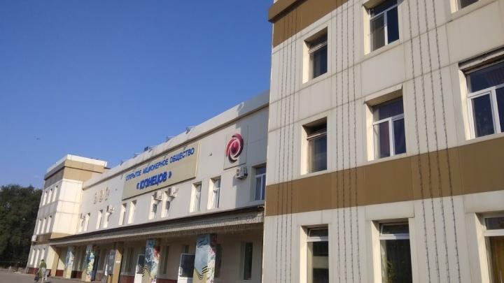 На заводе «Кузнецов» во время испытаний произошла авария с двигателем