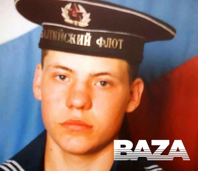 Альмир не «светил» своё лицо в социальных сетях, коллеги из @Baza разыскали только его юношеский снимок
