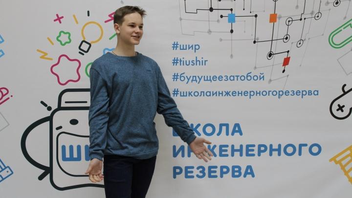 В Школе инженерного резерва ТИУ пройдут открытые уроки для школьников