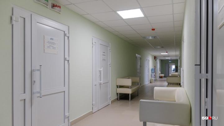 В Перми обсуждают открытие VIP-больницы для чиновников. Мы спросили об этом в Минздраве