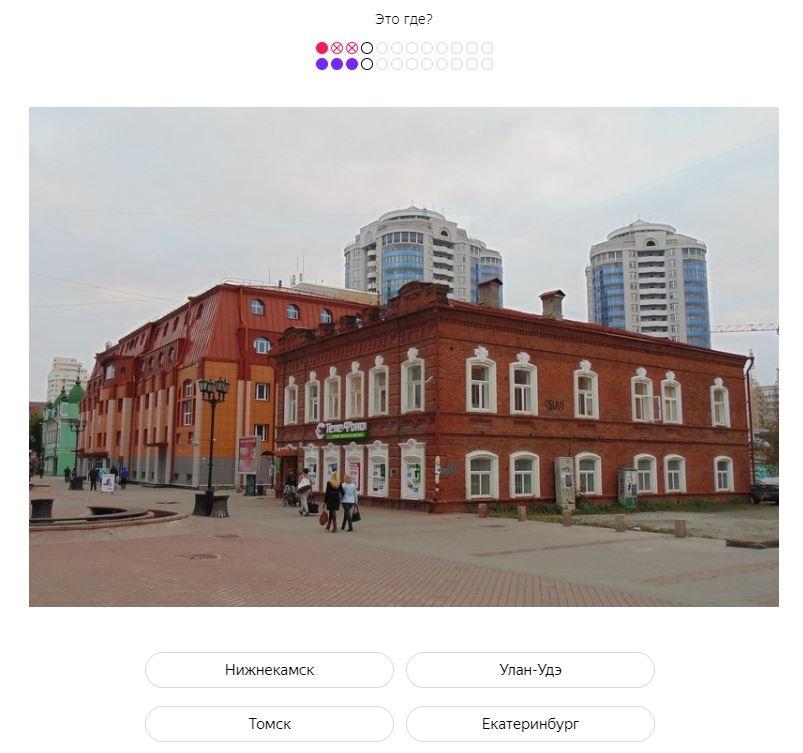Вы думаете, это закуток в Улан-Удэ? Нет, это центральная улица Екатеринбурга