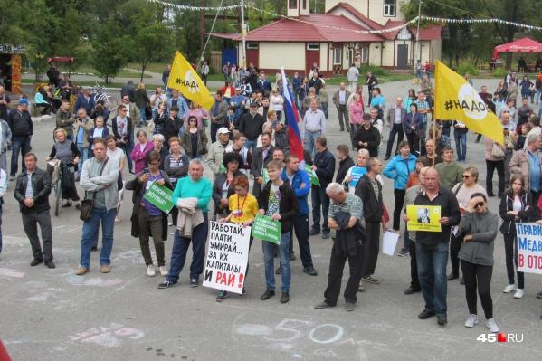 На митинг, по оценкам организаторов, пришло около 450 человек