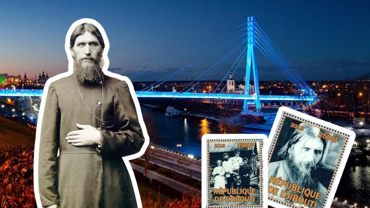 Кто сидел на «распутинском» стуле? Тест к 150-летию самого известного в мире тюменца