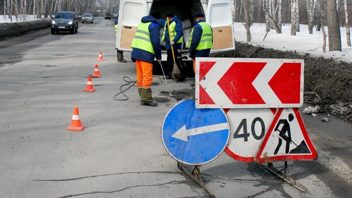 Миллиард на дороги: власти Новосибирска отремонтируют Димитровский мост и Красный проспект
