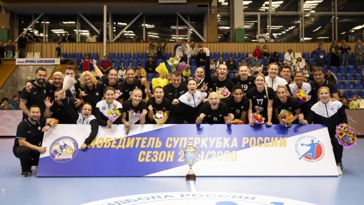 ГК «Ростов-Дон» завоевал первый трофей в новом сезоне